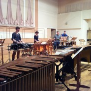 Гнесинский концертный зал на Поварской фотографии