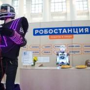 Онлайн-мероприятия «Среда Роботов» фотографии