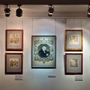 Выставка «Тайны «Дедушки Крылова» фотографии