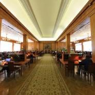 Российская государственная библиотека фотографии