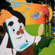 Всемирный день писателя в Парке Победы 2018 фотографии