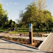 Парк «Садовники» фотографии