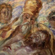 Выставка «К 125-летию со дня рождения Сергея Михайловича Романовича» фотографии