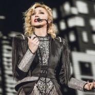 Концерт Кристины Орбакайте 2020 фотографии