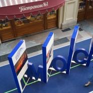 Выставка «Крымский мост» фотографии