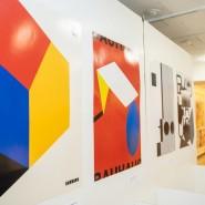 Выставка «Баухауз-100. Универсальная педагогика. Архитектура. Дизайн. Технологии» фотографии