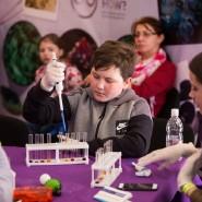 Фестиваль науки и искусства «WOW! HOW?» 2020 фотографии