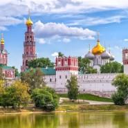 Топ-10 лучших событий навыходные 30 сентября и1 октября вМоскве фотографии