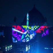 Фестиваль «Круг света» 2014 фотографии