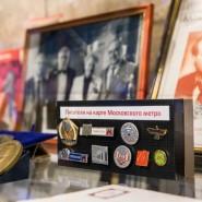 Выставка «85 лет уникального опыта» фотографии