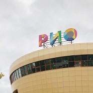 PlayStation-турниры в «РИО» 2020 фотографии