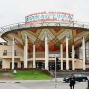 Московский культурный фольклорный центр под руководством Л. Рюминой фотографии