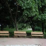 Джамгаровский парк фотографии
