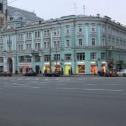 Театр имени М.Н. Ермоловой фотографии