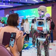 Московский международный форум «Город образования» 2019 фотографии