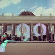 Открытие летнего сезона в Парке Горького 2018 фотографии