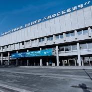 Культурный центр «Москвич»  фотографии