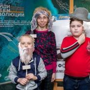 День эволюции в Дарвиновском музее 2018 фотографии