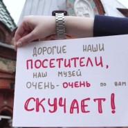 Открытие музеев Москвы после карантина 2020 фотографии