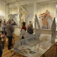 Выставка «Рисунки Давида Боровского» фотографии