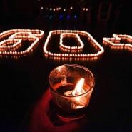 Акция «Час Земли» 2020 фотографии