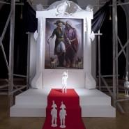 Выставка «Призрак – рыЦАРЬ» фотографии