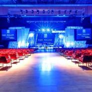 Государственный центральный концертный зал «Россия» фотографии