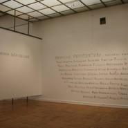 Выставка «Обратная перспектива» фотографии