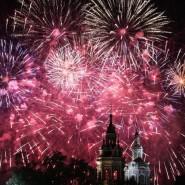 Топ-10 лучших событий навыходные 7 и 8 сентября вМоскве фотографии