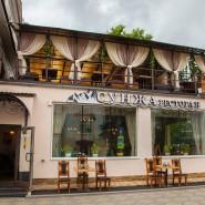 Ресторан Сунжа фотографии