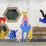 Выставка «Джанни Родари» фотографии