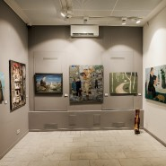 Выставка «Путешествия по снам» фотографии