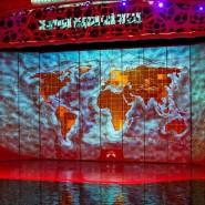 Научно-развлекательное шоу «Кругосветное путешествие» фотографии