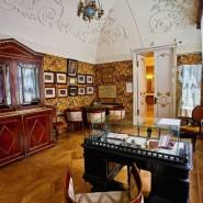 Дом-музей М.Н. Ермоловой фотографии