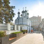 Бесплатные экскурсии в День города Москвы 2016 фотографии