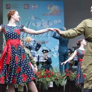 День Победы в библиотеках и культурных центрах Москвы 2020 фотографии