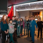 День студента в Музее Победы 2020 фотографии