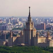 День города на ВДНХ 2015 фотографии