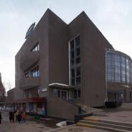 Культурный центр ЗИЛ фотографии