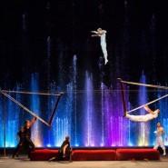 Цирк танцующих фонтанов «Аквамарин» фотографии