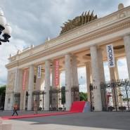 День города в Парке Горького 2018 фотографии