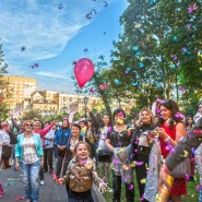 Фестиваль «Добрая Москва» 2016 фотографии
