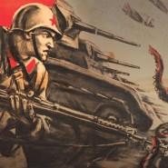 День памяти и скорби в Музее Победы 2020 фотографии