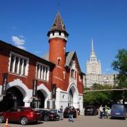 Бадаевский завод фотографии