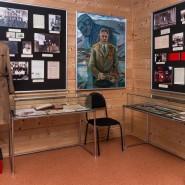 Музей Героев Советского Союза и России фотографии