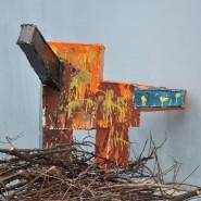 Выставка «Духи, старожилы леса и другие обитатели усадьбы «Кузьминки» фотографии