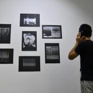 Выставка «Частоты» фотографии