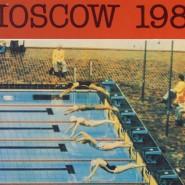 Выставка «Символы Олимпиады. К 40-летию Олимпийских игр в Москве» фотографии