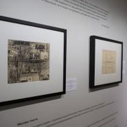 Выставка «Третьяков.doc» фотографии