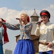 Музыкальный фестиваль «Россия» 2017 фотографии